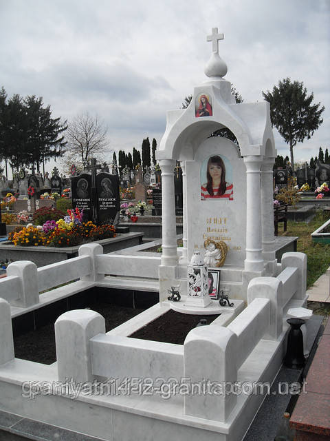 Мемориальный комплекс № 7