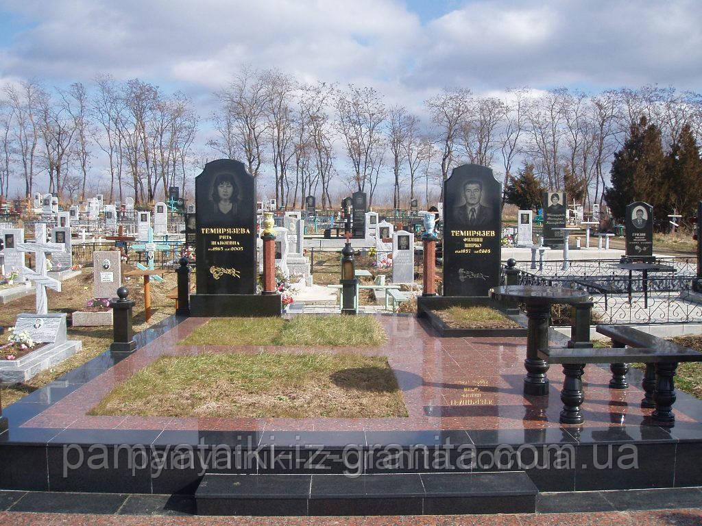 Мемориальный комплекс № 82