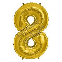 Шарик Цифра (45см) золото 8