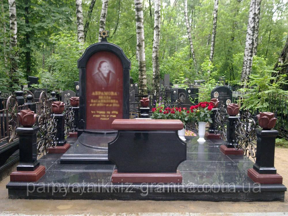 Мемориальный комплекс № 87