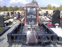 Мемориальный комплекс № 89
