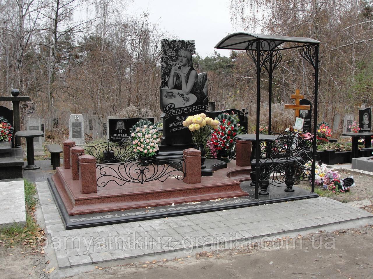 Мемориальный комплекс № 17