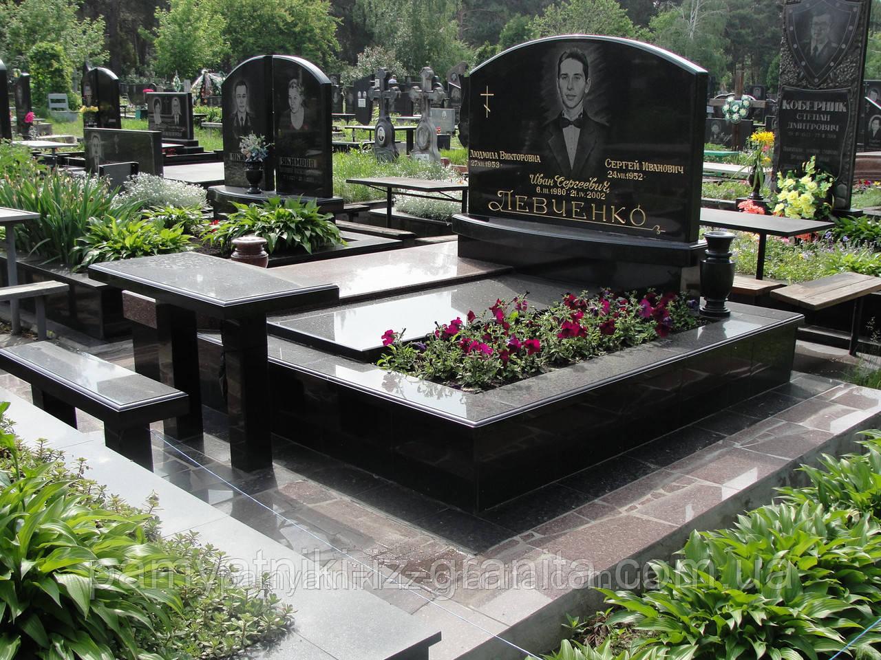 Мемориальный комплекс № 19