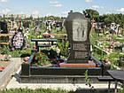 Мемориальный комплекс № 21, фото 3
