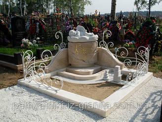 Мемориальный комплекс № 100
