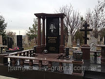 Мемориальный комплекс № 27