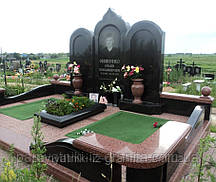 Мемориальный комплекс № 36