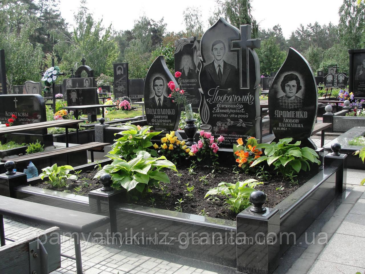 Мемориальный комплекс № 39