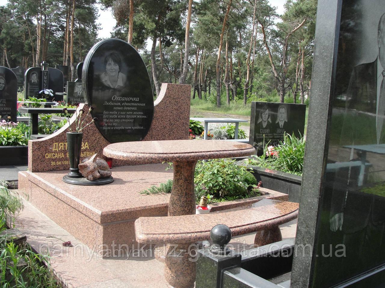 Мемориальный комплекс № 47