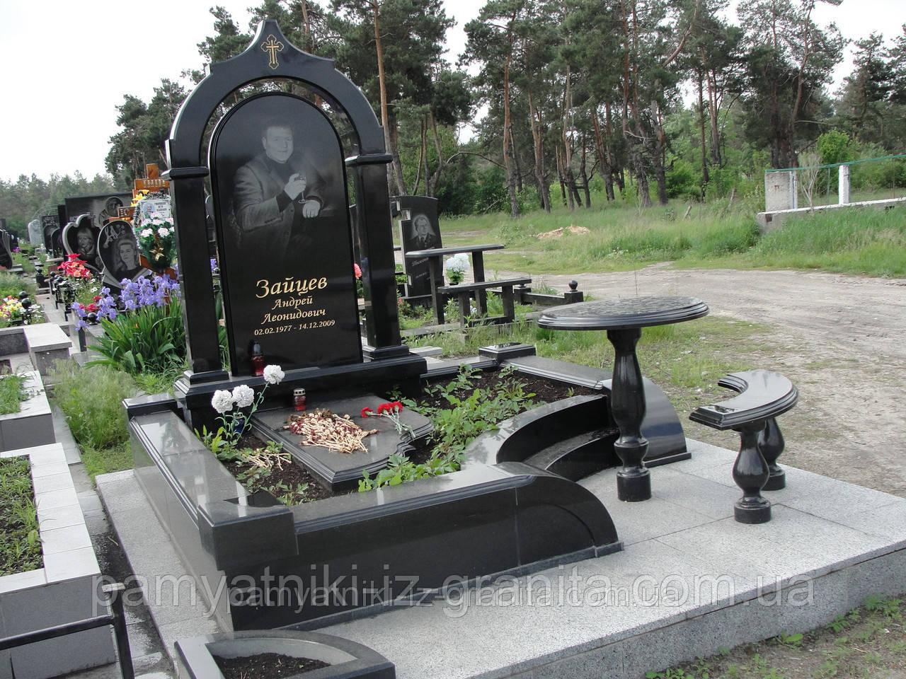 Мемориальный комплекс № 48