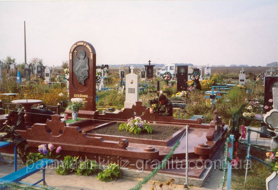Мемориальный комплекс № 51