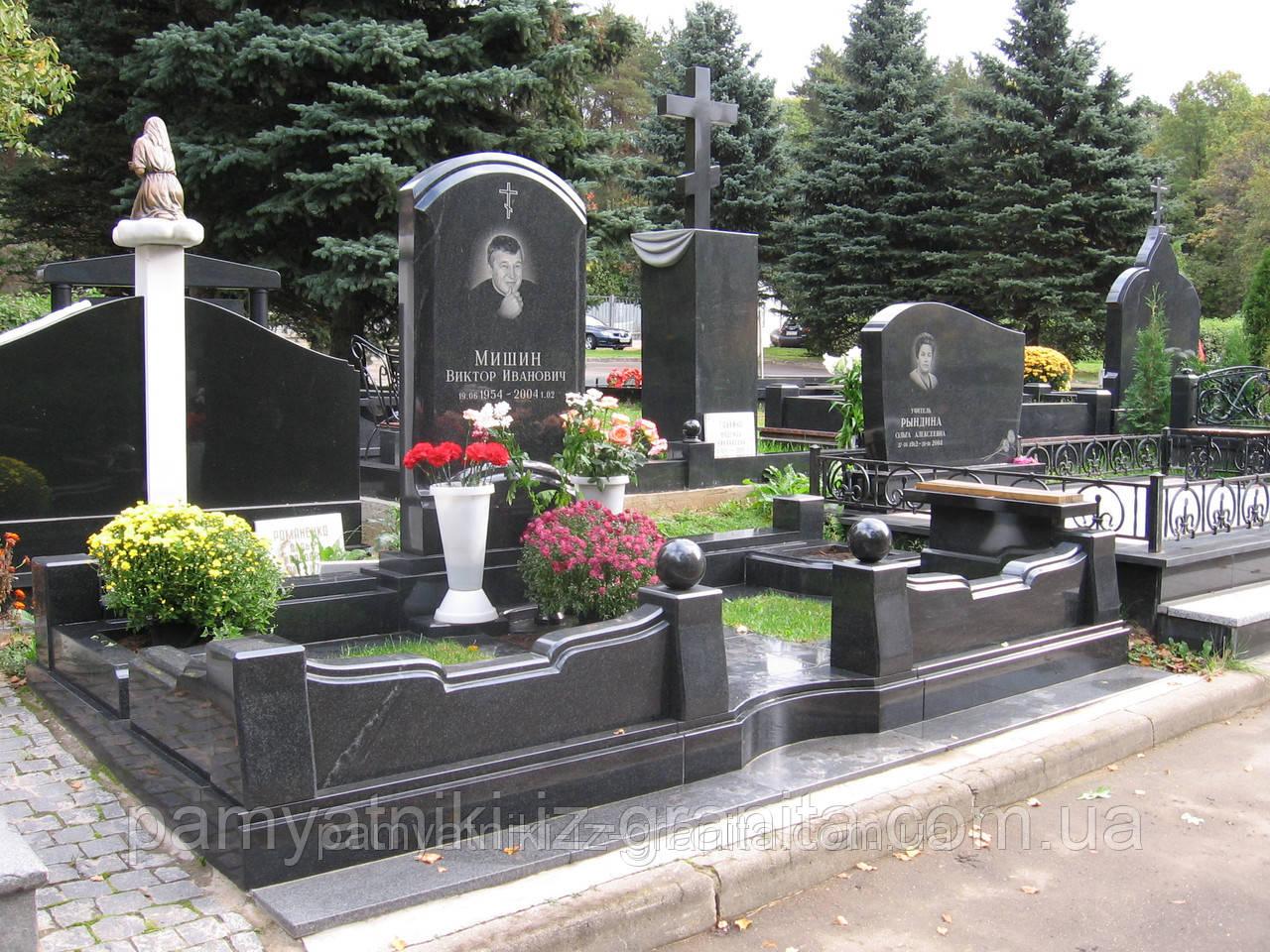 Мемориальный комплекс № 52