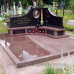 Мемориальный комплекс № 94