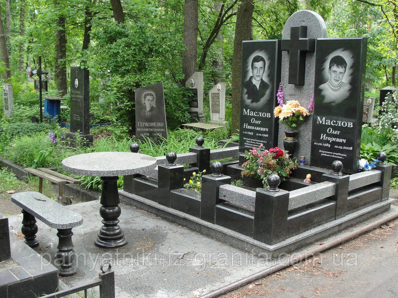 Меморіальний комплекс № 70
