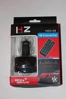 Автомобильный Fm модулятор трансмиттер HED 08