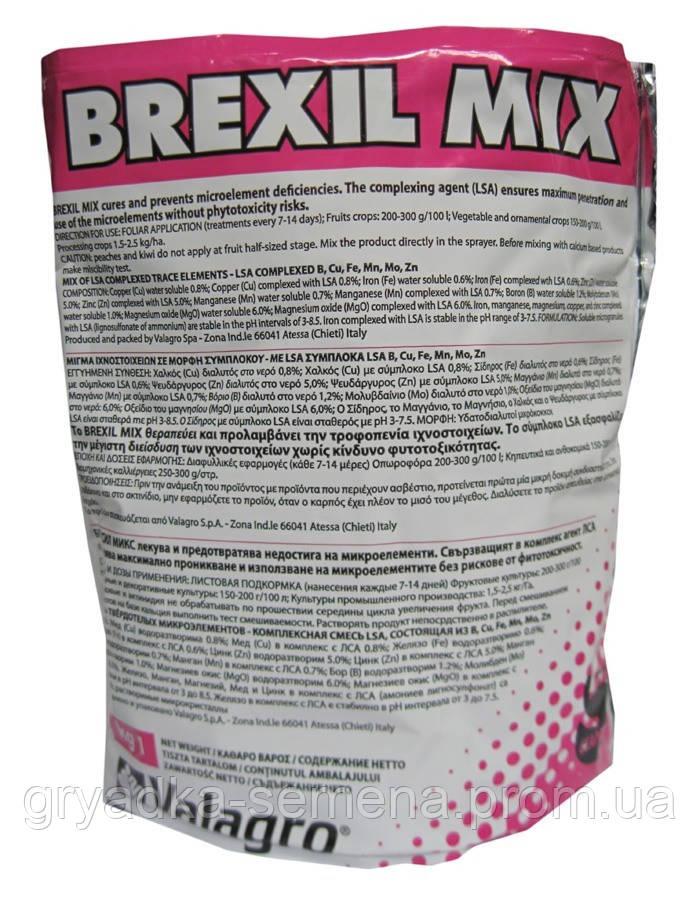 Удобрение Брексил Микс Валагро 5 кг
