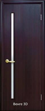 Дверное полотно МДФ Глория стекло сатин экошпон