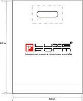 Полиэтиленовый пакет белый 30х40 с логотипом