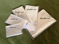 Пакеты прозрачные