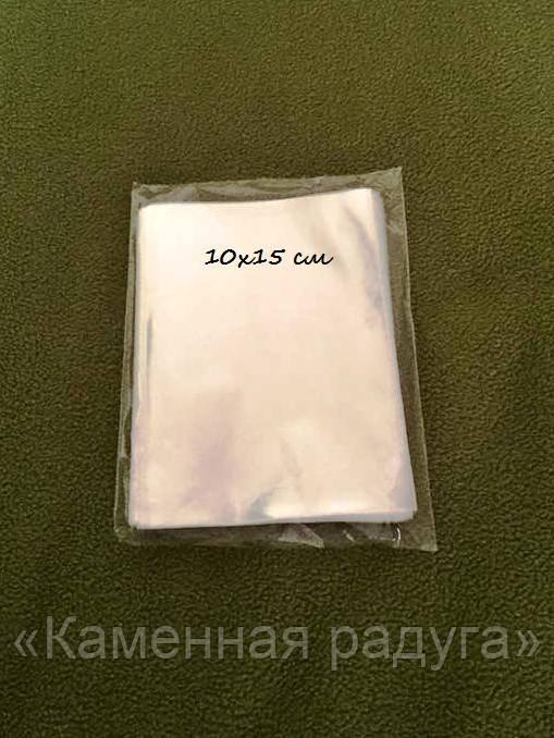 Пакеты прозрачные, 10 х 15 см