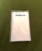 Пакеты прозрачные, 10 х 20 см