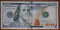 Сувенирная пачка денег большая - 100 долларов