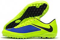 Сороконожки мужские Nike Hypervenom желтые с синим  (найк гипервеном)