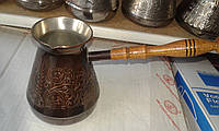 Турка для кофе медная 250 мл