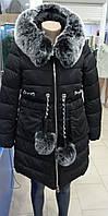Женский черный пуховик с капюшоном размер L(46)