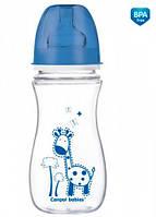Антиколиковая бутылочка EasyStart Цветные зверюшки (синяя крышка), 300 мл, Canpol babies