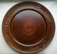 Тарелка глиняная Пшеница  25 см