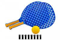 Теннисные ракетки + мячик zy405b