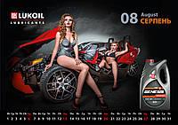 Настенный Календарь/ Разработка дизайна