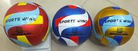 Волейбольный мяч bt-vb-0014 pu кожа 300г для спортивной игры