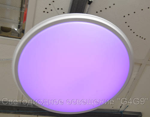 Светильник 24Вт, пластик 42см,Теплый/Холодный+RGB