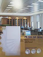 Светодиодная LED панель 600x600 (офисный светильник) Rishang (США) - тип (Армстронг)