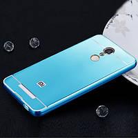 2 в 1 Пластиковый Чехол для Xiaomi Redmi Note 3 Pro Бампер плюс Накладка Голубой на Сяоми Редми Ноут 3 Про