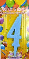 Свеча-цифра для торта,голубая 4