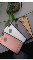 Yoyo metal case for iPhone 7 Plus mix