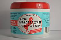 Конский гель Bio Vital Pferdebalsam охлаждающий  Германия 500мл.