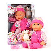 Пупс кукла интерактивный  Мой малыш Мила 5377