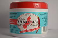 Разогревающая конская мазь Pferdebalsam Bio Vital 500 мл.