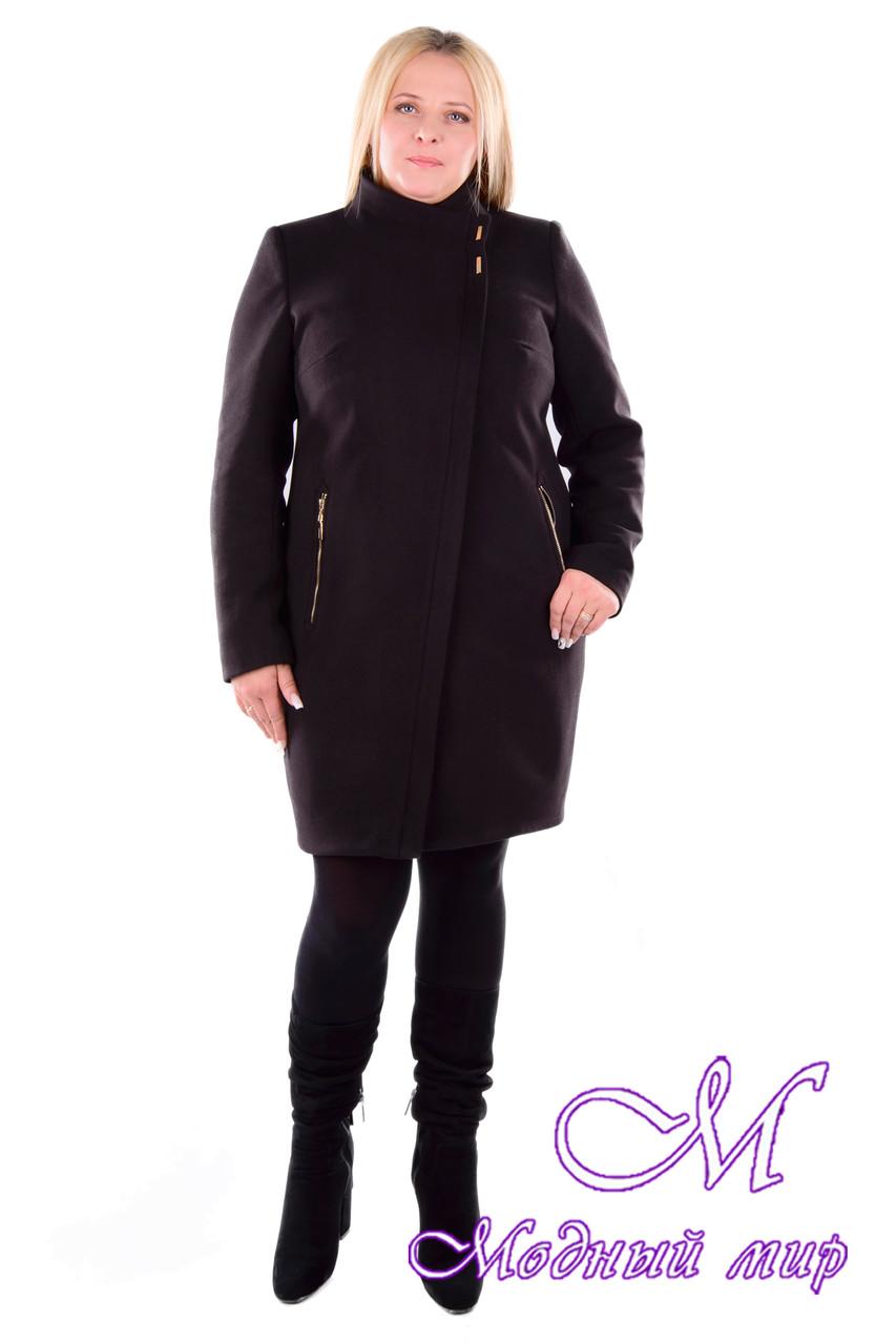 Женское зимнее пальто с хомутом батал (р. XL-4XL) арт. Эльпассо донна Турция элит зима - 5243