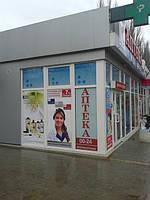 """Замена сюжета на витринах для """"Мед-Сервис"""" - национальная сеть аптек."""