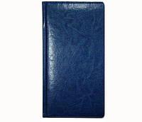 Еженедельник датированный 2018 BRISK OFFICE SARIF (8,6х15,3) синий