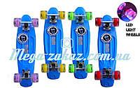 Пенни борд фиш со светящимися колесами (penny board) Fishskateboards: голубой, до 80кг
