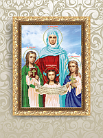 Схема Артсоло ВИА3001 Вера, Надежда, Любовь и София