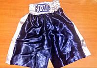 Шорты для бокса синие с белыми вставками, 65 см.