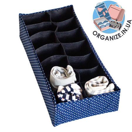 Коробочка для шарфиков/колгот с квадратными ячейками ORGANIZE (звездное небо)
