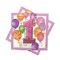 Салфетки 1 год розовые (уп. 20шт)